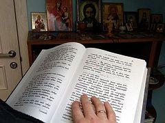 О пользе чтения Постной Триоди  не только в храме