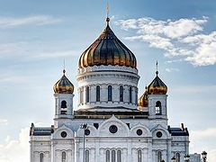 """The Resolution of the Sacred Bishops Council of the Russian Orthodox Church """"On the Unity of the Church"""""""