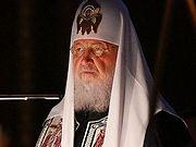 Патриарх Кирилл: Чем больше в жизни комфорта, тем слабее становится человек