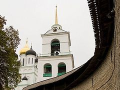 "Pskov Diocese of Russian Church opens ""Spiritual Academy for Laity"""