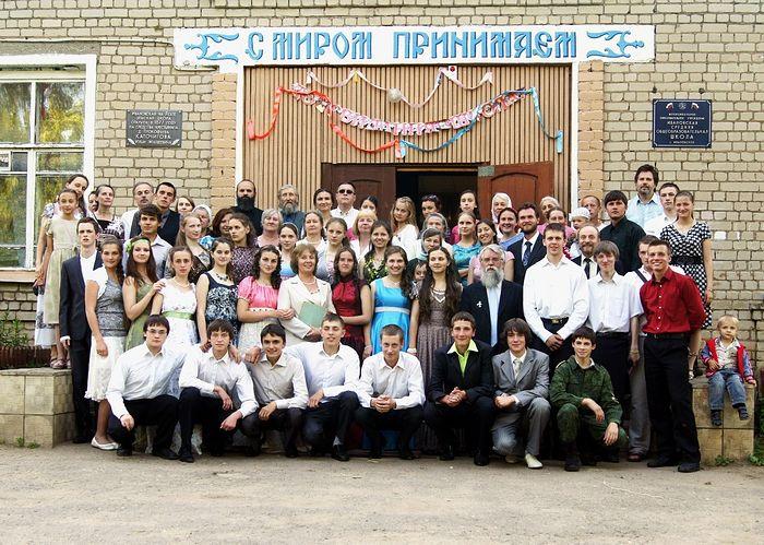 Ивановская школа