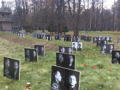 27 марта состоится конференция «Сохранение исторической памяти о новомучениках, исповедниках и жертвах репрессий»