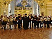 В Москве объявили победителей Всероссийской олимпиады по основам православной культуры