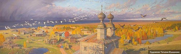 Гуси-лебеди (вид с крыши храма села Ворзогоры). Художник -Татьяна Юшманова