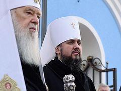 Трещины в «Святейшей церкви Украины»