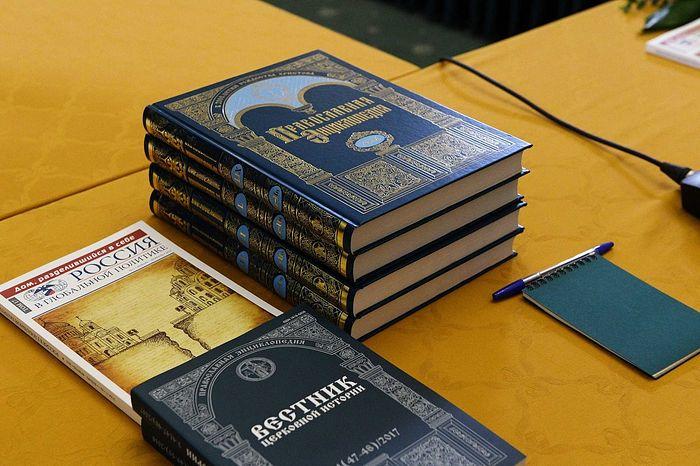 В Москве состоялось заседание Наблюдательного, Общественного и Попечительского Советов по изданию «Православной энциклопедии»
