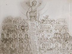 Estonian New Martyrs canonized by Holy Synod of Constantinople