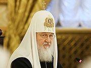Патриарх Кирилл: Семья священника — образец для окружающих
