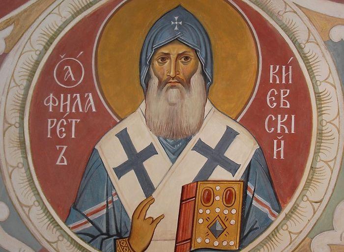 Святитель Киевский Филарет (Амфитеатров)