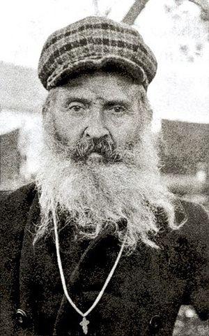 Юродивый Афанасий Андреевич Сайко