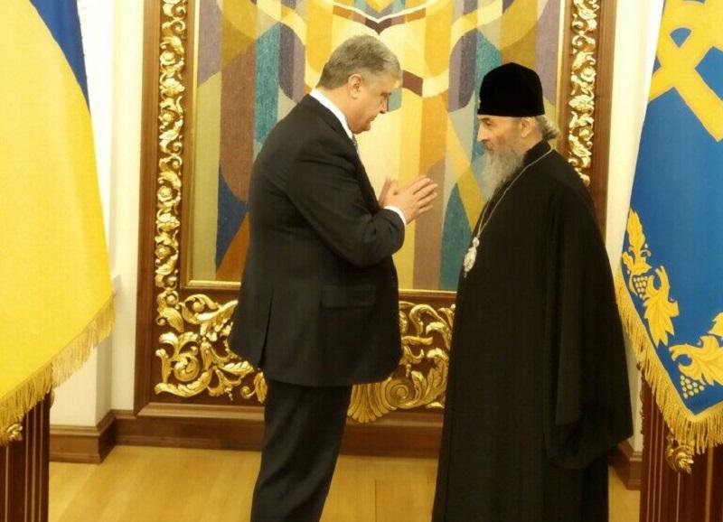Блаженнейший Митрополит Онуфрий Петру Порошенко: «Это не тот путь, который приведет нас к единству»