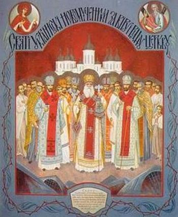 """Icon of """"Metropolitan"""" Vasily Lipkovsky and other self-consecrated hierarchs, canonized by the UAOC in 1997"""