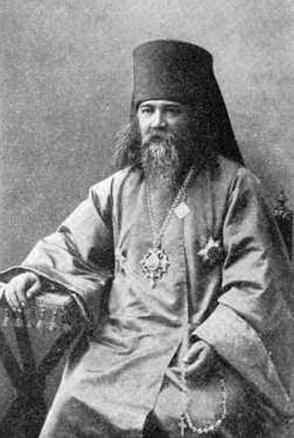 Archbishop Partheny (Levitsky) of Poltava
