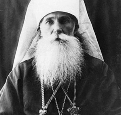 "The First Hierarch of the ""conciliar-episcopal"" UAOC-B, Metropolitan Theophil Buldovsky"