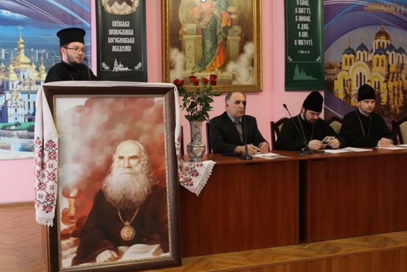 Conference at the theological academy of the UOC-KP, dedicated to the memory and heritage of Lipkovsky, March 19, 2014