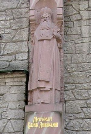 Monument to Lipkovsky at the walls of the UAOC cathedral in Ternopil