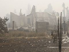 Disaster Draws People Together--Fires in Russia