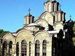 Serbian Monasteries Endangered by Transfer of Guard to Kosovo Police
