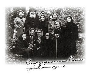 Старец иеросхимонах Симеон с духовными чадами