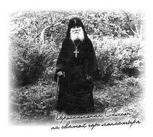 Иеросхимонах Симеон на святой горе монастыря