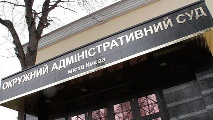 Суд рассмотрит иск Украинской Православной Церкви относительно переименования религиозных организаций