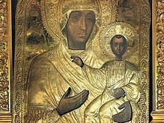Appearance of the Icon of the Mother of God