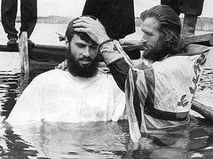 Совершенное Крещение «несовершенных в вере»