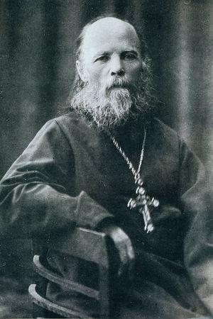 Отец Алексий Мечёв