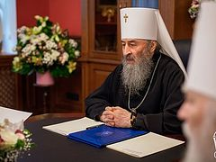 Ukrainian Church calls on Patriarch Bartholomew to rescind the tomos of autocephaly