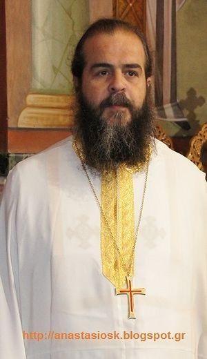 Протопресвитер Анастасий Готсопулос