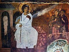 «Миленький ангелочек» или «пламень огненный»?