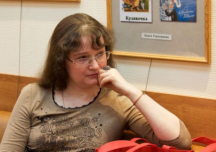 Дарья Герасимова