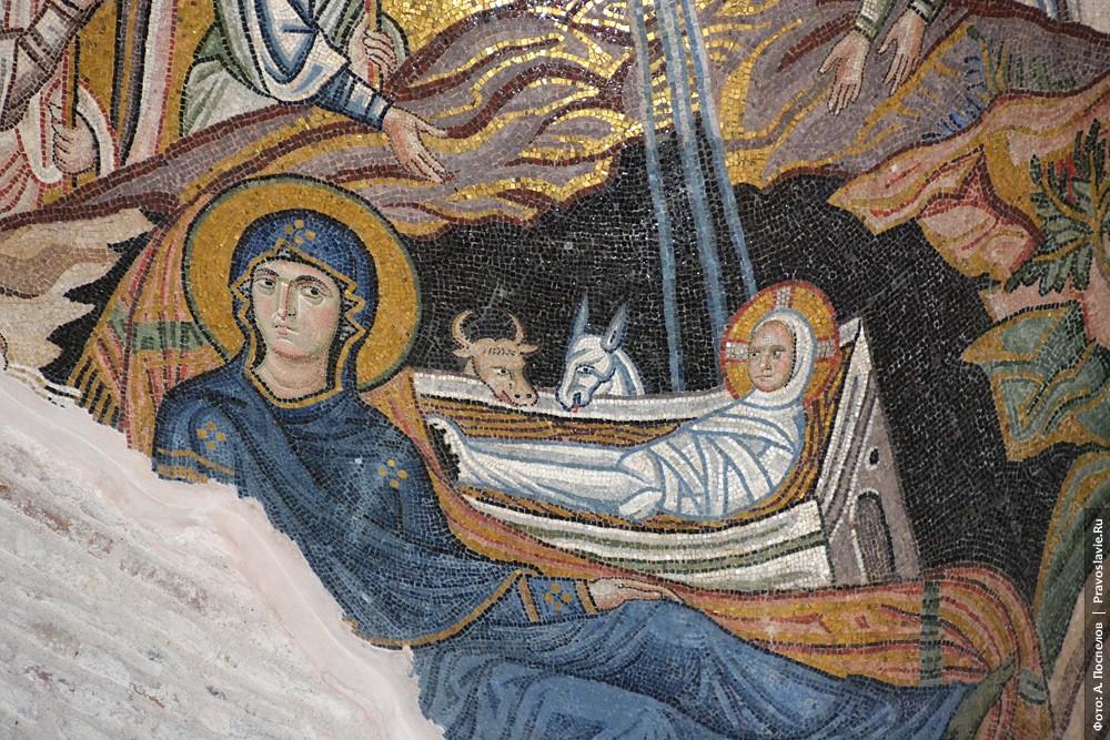 Рождество Христово. Фрагмент. Мозаика в тромпе
