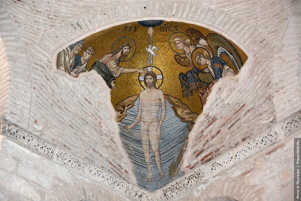Крещение Господне. Мозаика в тромпе