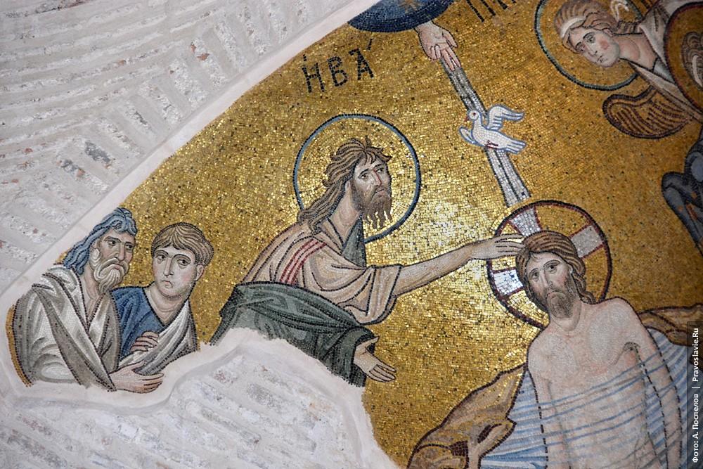 Крещение Господне. Фрагмент. Мозаика в тромпе