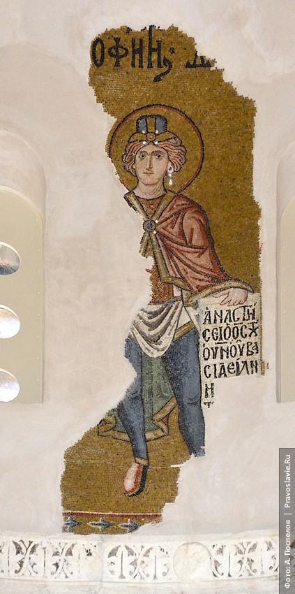 Пророк. Фрагмент мозаики барабана