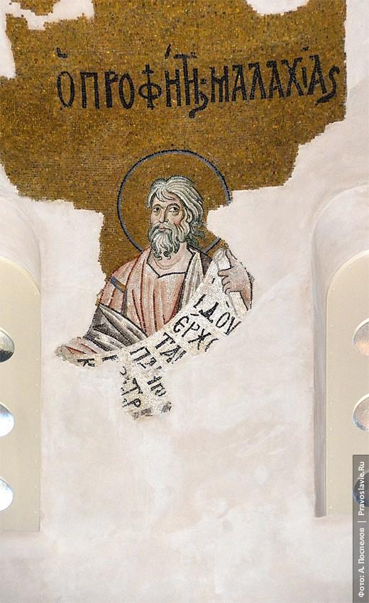 Пророк Малахия. Фрагмент мозаики барабана