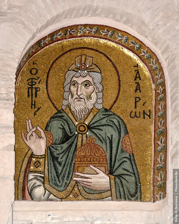 Пророк Аарон