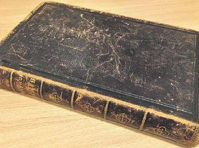 Тайны старинного Евангелия