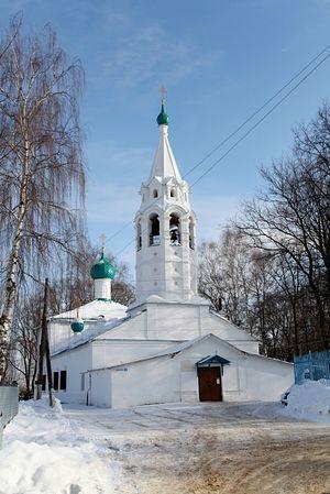 Ярославль, Церковь Параскевы Пятницы на Туговой Горе