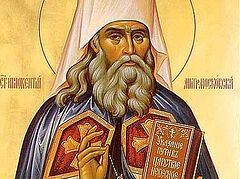 Apostle of Siberia Holy Hierarch Innocent and the Writer Ivan Goncharov