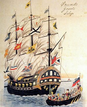 The frigate Pallada in Nagasaki. Drawing by Japanese artist