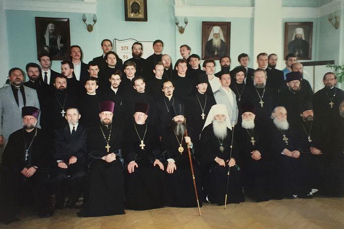 Выпуск СПб семинарии. 1997