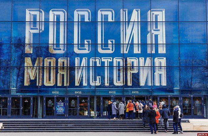 Интерактивный исторический парк «Россия - моя история» в Москве (vdnh.ru)