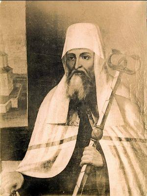 Святитель Филофей (Лещинский)