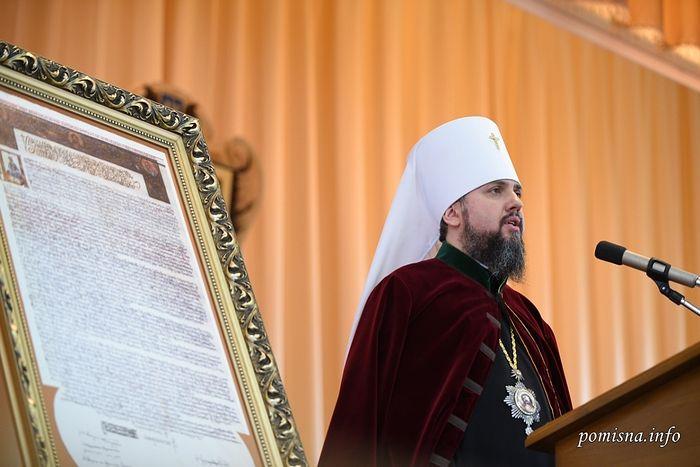 Photo: pomisna.info