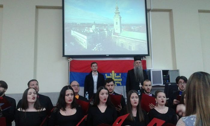 Свечаност на Правном факултету (Фото: А. Петровић)
