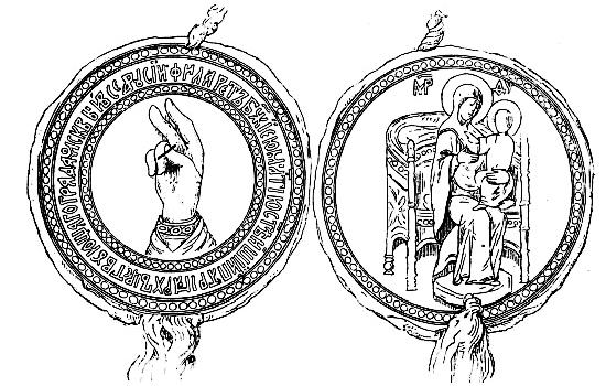 Печать патриарха Филарета (1619–1633)