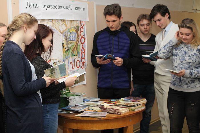 В Псковской епархии прошел День православной книги