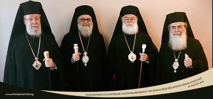 Archbishop Chrysostomos of Cyprus (left), Patriarch John of Antioch (center-left), Patriarch Theodoros of Alexandria (center-right), Patriarch Theophilos of Jerusalem (right). Photo: antiochpatriarchate.org